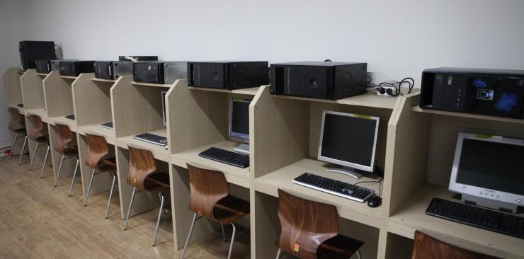 사이버학습관